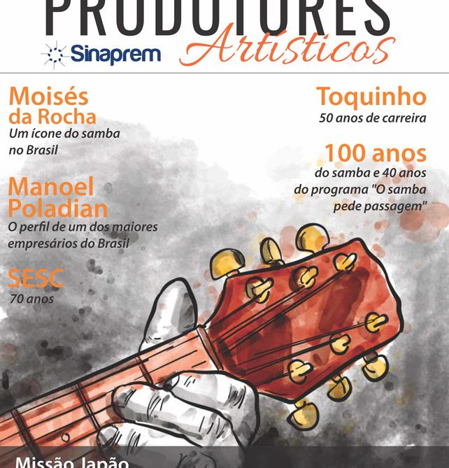 capa da revista de março abril 2017
